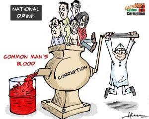 Say no to corruption essay